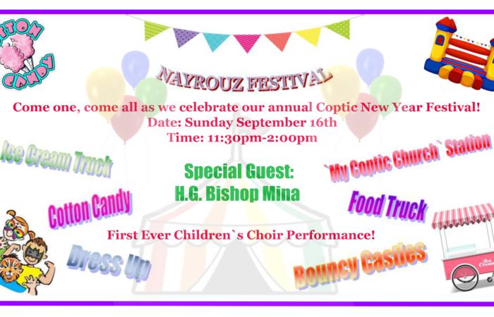 Nayrouz Festival 2018